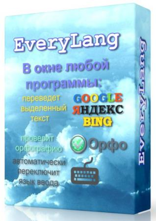 EveryLang 2.18.2 - онлайн перевод на русский