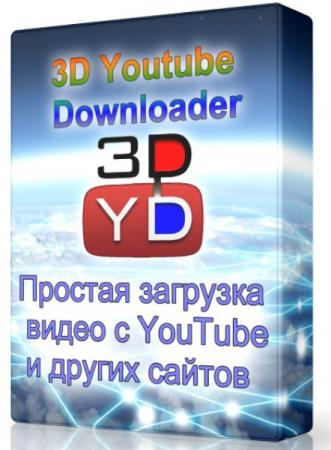 3D Youtube Downloader 1.16.1 - загрузит видео с YouTube